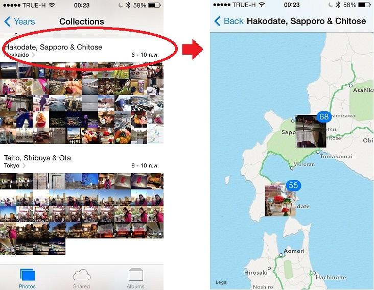 การจัดการภาพถ่ายแบบใหม่ใน iOS 7