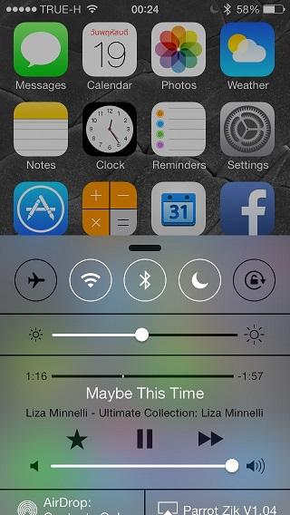 UI ใหม่ของ iOS 7 เส้นบาง Layer โปร่งแสง ลดขอบให้เหลือเท่าที่จำเป็น