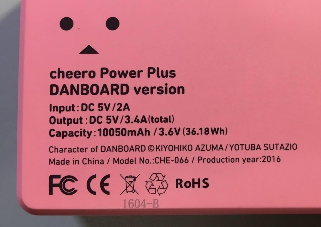 บอกค่าความจุพลังงานของแบตเตอรี่ 3.6 volt x 10500 mAh = 3.6 volt x 10.5 Ah = 36.18 Wh