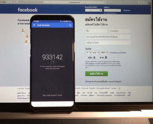 Facebook's 2-Factor Authentication